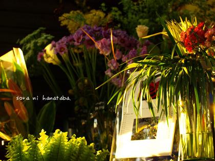 空に花束の花小屋花屋です…