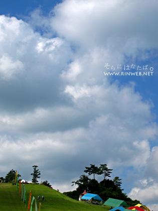 空がホント心地よく、、暑かったけど(笑)@ap bank fes11 fund for Japan