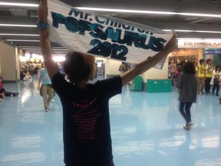 POPSAURUS 2012 in東京ドームへ行ってきた
