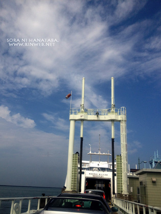 熊本港、フェリーに乗るばーい(目指すは島原外港へ)