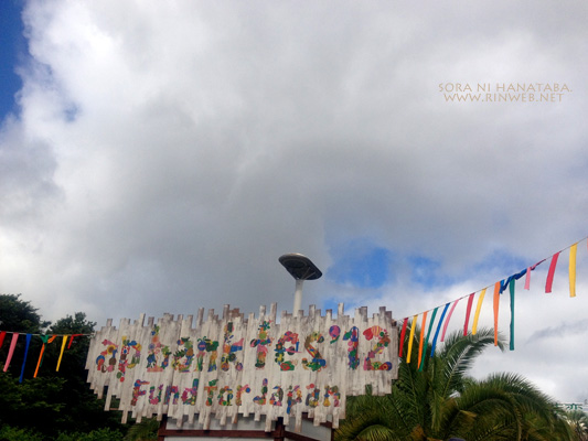 ap bank fes12 fund for Japan