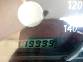 179999キロ、7月15日。