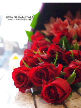 還暦御祝いの花束@熊本へ発送