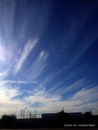 2013年1月1日の空を。