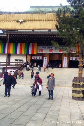 2013年1月7日、成田山にて初詣。