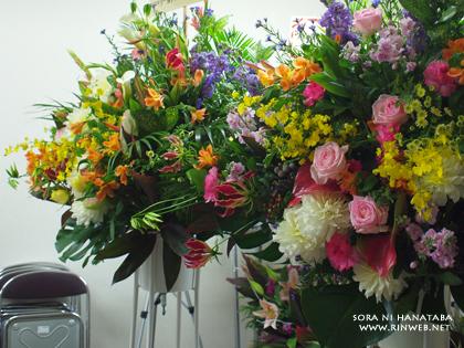 開設お祝い花(スタンド花)