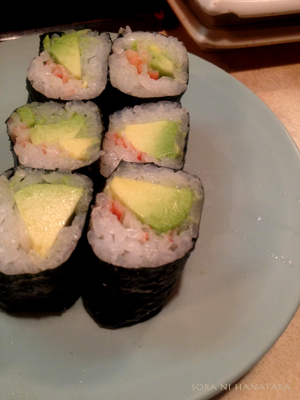 アボカド巻き@あかね寿司さんにて