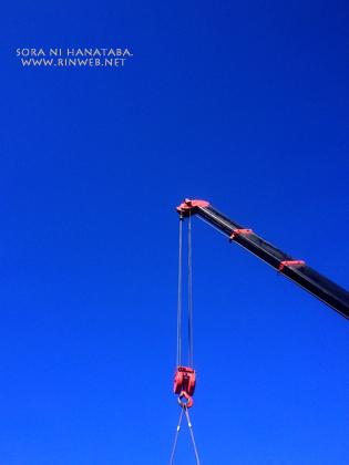 2013年1月29日、引越し作業始まる。