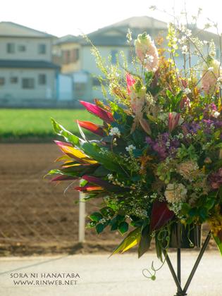 船橋市内美容院開店祝いスタンド花を。
