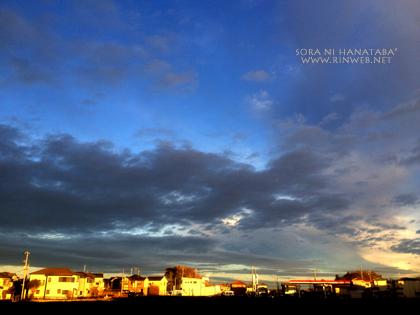 2013年4月3日、夕方 雨上がりの空を。