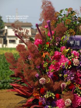 東京国際フォーラムへお届けのスタンド花
