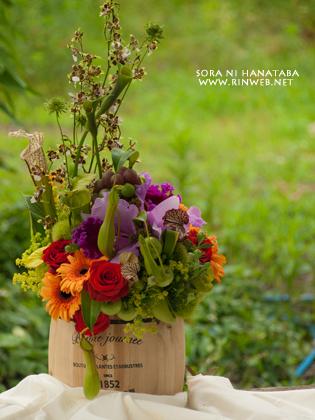 美容室開店お祝い花