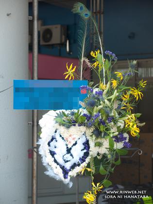 QVCマリンフィールドへのスタンド花@ライブ開催お祝い花