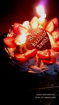 めぐちゃんおめでとうのケーキを。65歳☆