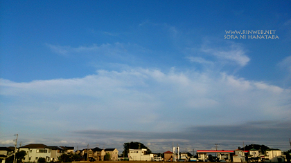 2013年8月20日の空を。