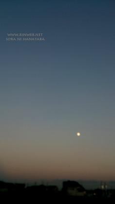 2013年8月19日、空を。