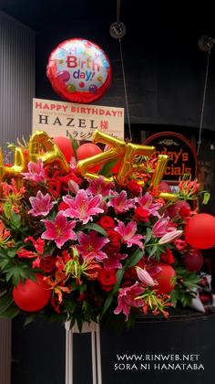 柏市のライブハウスPaloozaへお届けのライブ開催お祝いスタンド花