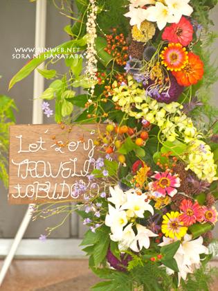 日本武道館へお届けのライブ開催お祝いスタンド花
