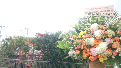 千葉市へお届けの開店お祝いスタンド花
