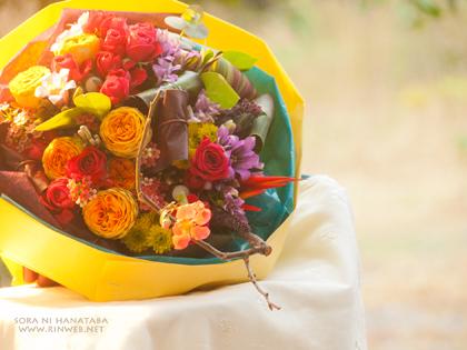 誕生日祝い花束/花屋 空に花束