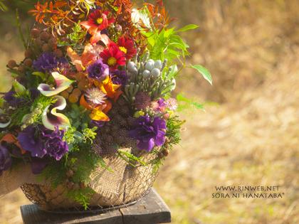 柏駅西口近くの美容室へ10周年記念お祝い花をお届け