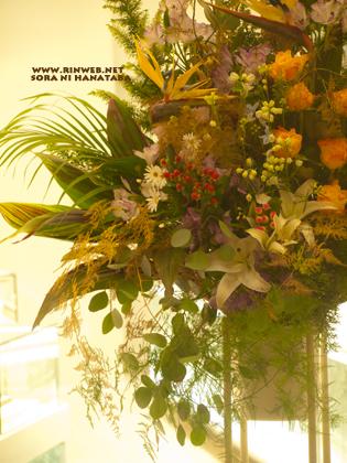 ジュエリーショップさんへお届けの開店お祝い花@イオンモール柏へ