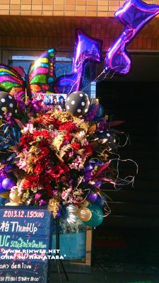 ライブ開催お祝い花/スタンド花@LIVE HOUSE KASHIWA ThumbUpさんへお届け