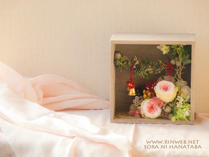 クリスマスに贈るお誕生日お祝い花/プリザーブト@都内へ