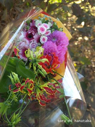 ご両親へ結婚記念日の花束を@山口県内へお届け
