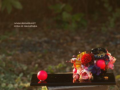 誕生日おめでとうのアレンジメント@空に花束