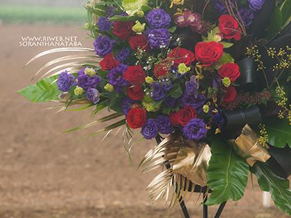 スタンド花・開店お祝い花(ビリヤード/ダーツバー)へお届け@埼玉県川口市へ