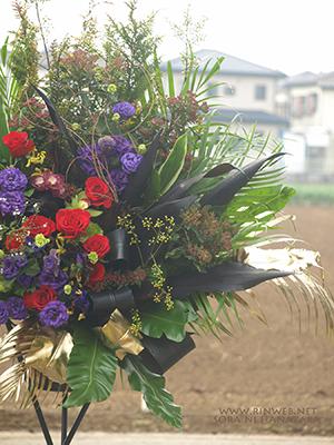 開店お祝いスタンド花@ダーツ・ビリヤードバーへお届け