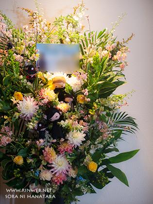 ラフォーレミュージアム六本木へお届けのスタンド花