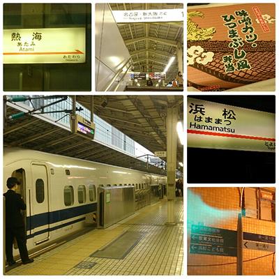 東海道新幹線に久しぶり☆