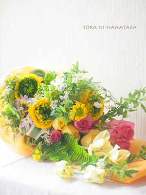 誕生日お祝いの花束(娘さんから両親へ)@岐阜へお届け