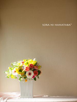 誕生日祝い花@柏市花屋/空に花束