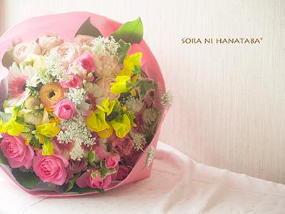 卒業式で先生へ贈る花束を。@柏市/花屋 空に花束