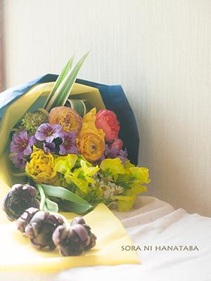 柏市内へお届けの花束