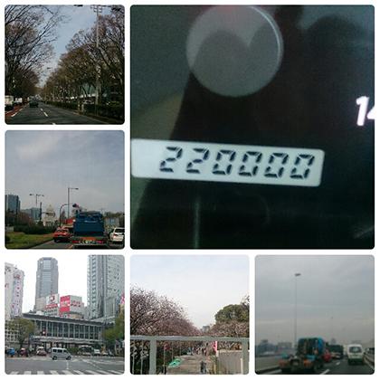 3月のユクエ。 空花号が220,000キロいった☆