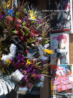 柏市ライブハウスへお届けのスタンド花@サンズアップ