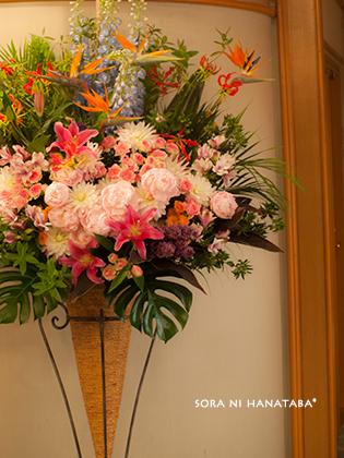 野田市内へお届けの創立記念御祝いスタンド花