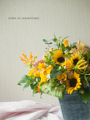 ちょこっとプレゼントのゲンキ!の花を。(空花オマカセ制作)