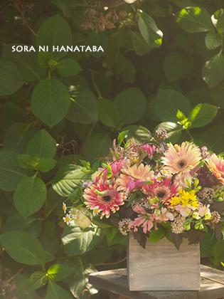 母へ贈るお誕生日&母の日のおめでとう、ありがとうの花を。@富山県へお届け