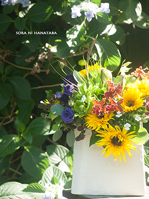 2014年6月15日、父の日へ贈られます花を@福岡へ発送のありがとうの花を。