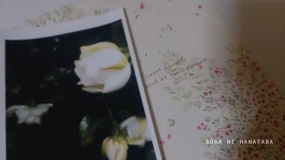 くちなしの花を。