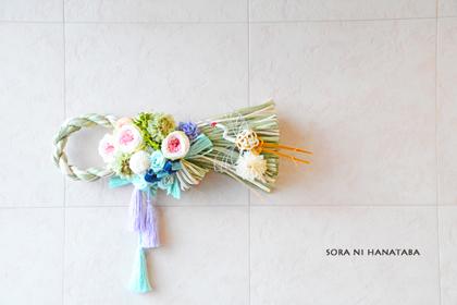 お正月飾りのお届け@千葉県内へ発送