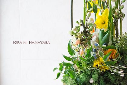 結婚記念日のお祝い花/フラワーギフト