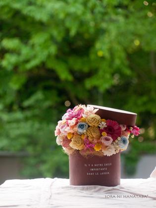 母の日2015「おかあさん、ありがとうの花」