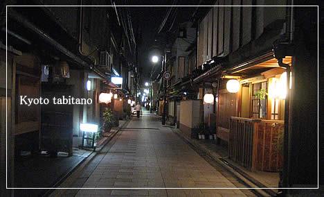 夜の宮川町