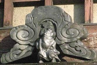 京都しょうきさん